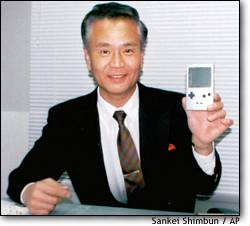 Gunpei Yokoi and his creation, the GameBoy Pocket (Cloudie has one of those)